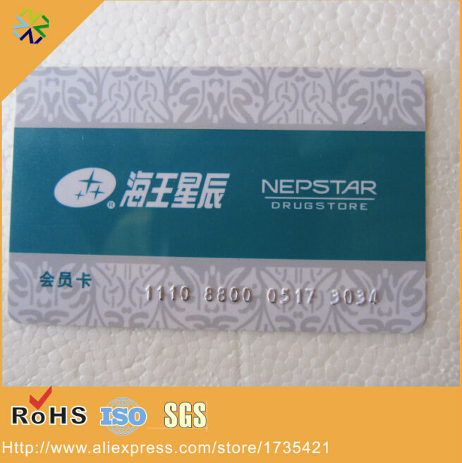 85.5*54*0.76mm wholesale PVC Business Card with embossing number with both side printing