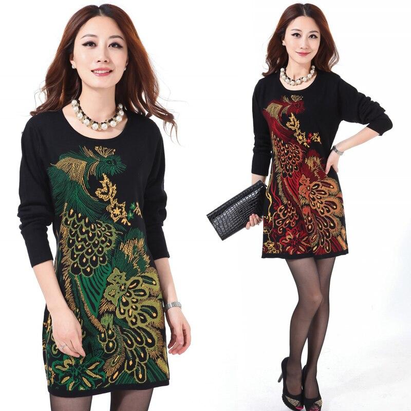 ᗖ2016 moda mujer suéter grande de la vendimia larga del vestido ...