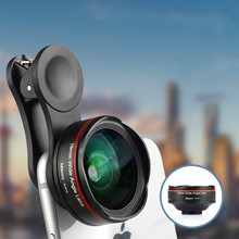 5K HD undistorted SLR external universal mobile phone lens wide angle + macro 18mm professional aspheric