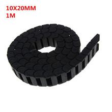 10×20 мм 10*20 мм L1000mm кабель Цепной провода Перевозчик с коннекторами для ЧПУ станков