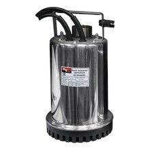 Насос погружной для чистой воды RedVerg RD-DP400 5S (Мощность 400 Вт, 7.5 куб.м/ч , глубина погружения до 5м, напор 6.5м, тв. частицы- до 5 мм, корпус- нержавеющая сталь, вес 3.8 кг, длина кабеля 10м)