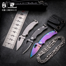 HX OUTDOORS Mini Folding Knife 420 Steel Blade Steel Handle Survival Outdoor Pocket Knives With Kydex Defense Camping EDC Knife hx outdoors 440c tactical straight knife 3 options k10 handle survival outdoor knives utility camping edc knife tools with kydex
