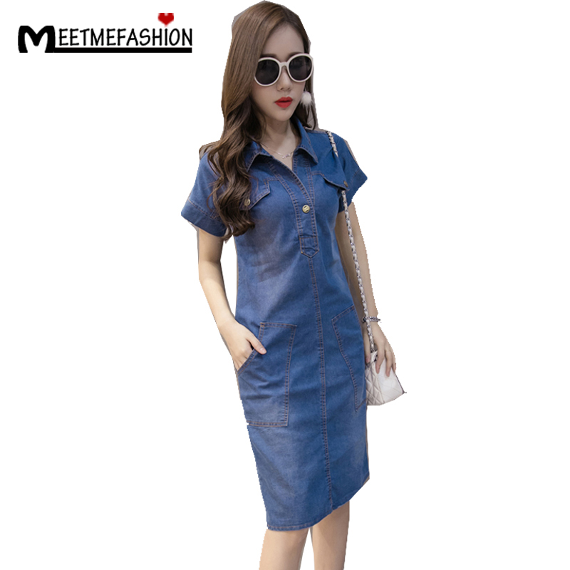 MEETMEFASHION High Quality 2017 Summer Denim Dress Women Clothing Plus Size 3XL Women Jeans Dress Elegant Casual Cowboy Dresses