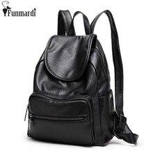 Funmardi высокое качество Для женщин кожа Рюкзаки ранцы для подростка Обувь для девочек простой Дорожные сумки рентабельным рюкзак WLAM0027