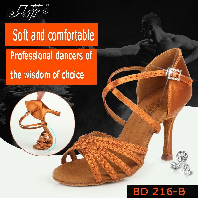 Salsa Dance Shoes Party Ballroom Ladies Aerobics Shoes Adult Sports Brown High Quality Girl Dancing Sneakers Coupons BD216b Hot 2017 ladies glitter rainbow colorful salsa latin shoes women tango ballroom dancing shoes high quality mesh soft sole wk024