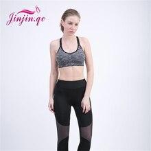 Jinin.QC Women Casual Leggings Fitness Winter Leggings Ladies New Arrival Plain Elastic Waist Color Block Mesh Insert Leggings mesh panel color block leggings