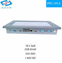 touch screen IP65 waterproof fanless industrial panel PC 10.1 inch with 32G hard disk