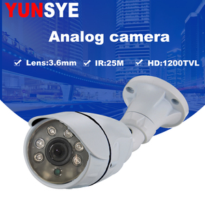 YUNSYE analog HD surveillance infrared camera 1200TVL CCTV camera security outdoor bullet camera ABS shell Outdoor waterproof