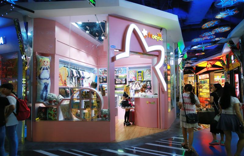 entity store