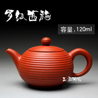2015 Hot Sale Yixing Clay Chinese Handmade Teapot Tea Gift Kung Fu Set Ceramic Zisha Porcelain