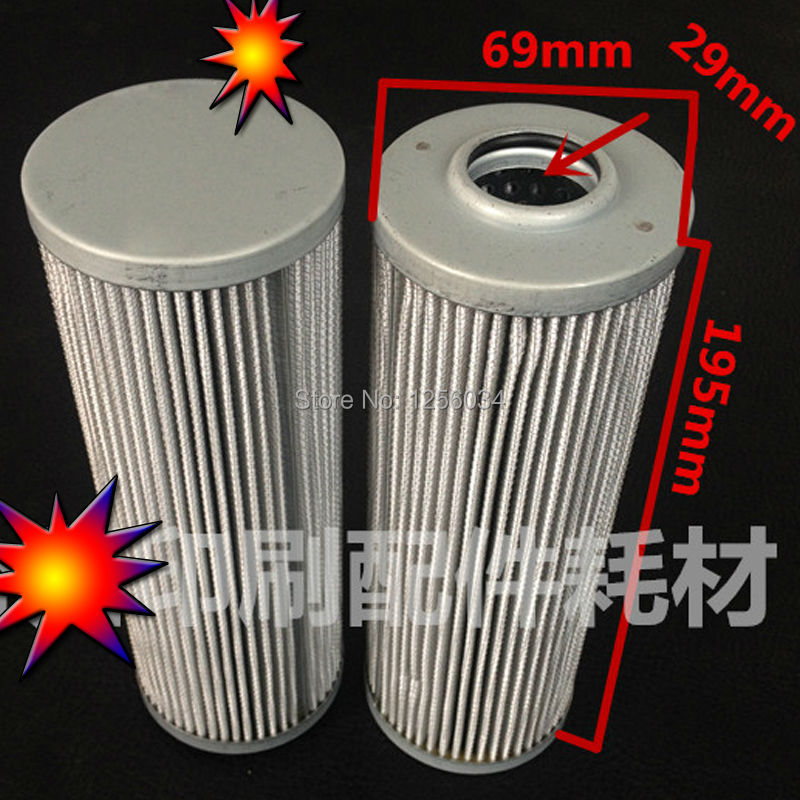2 pieces free shipping Heidelberg oil filter 00.580.1558, 00.581.0246 for CD102 SM102 CD74 SM74 machine