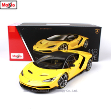 Maisto 1:18 Lamborghini LP770-4 Alloy Retro Car Model Classic Decoration Collection gift