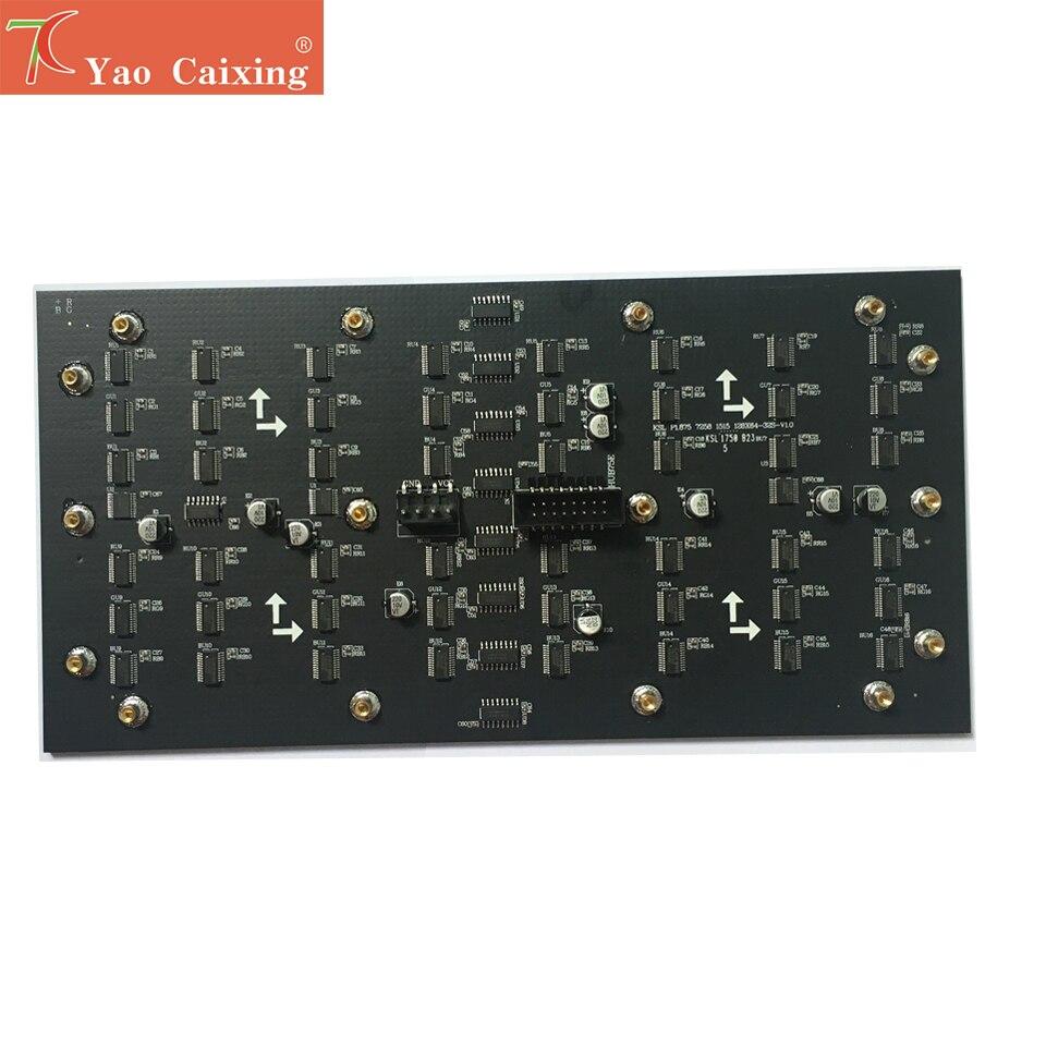 Led Matrix 240*120mm P1.875 Rgb Indoor Smd Full Color Led Panel Hub75 Led Module Hd Led Display Digital Video Media Screen