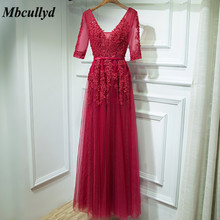 Mbcully Sexy V-neck Red Bridesmaid Dresses 2019 Applique Lace Wedding Party  Dress Tulle Red b8c8ff7959ec
