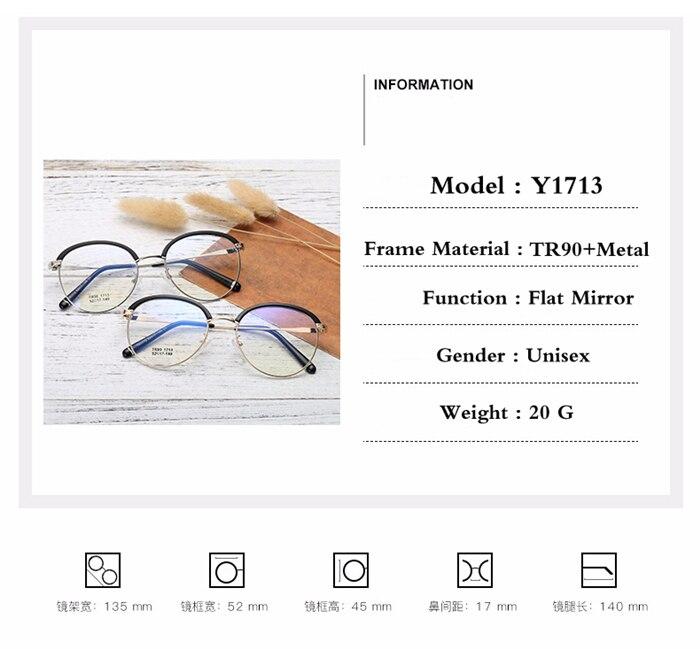3871ae01141 2018 New Retro TR90 Round Glasses Frame Ladies Personality Full ...