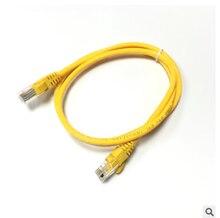 MY4701 nouveau câble réseau de protection de l'environnement de catégorie 5