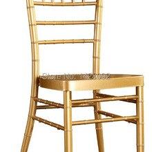 Качественный сильный золотой стул алюминиевый Кьявари для свадебных мероприятий Вечерние