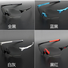 Photochromic cycling sunglasses men&women UV400 cycling glasses MTB spo