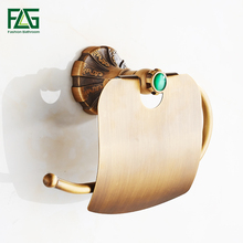 FLG Paper Holders Antique Finish Holder Tissue Roll Wall Mounted Brass Bathroom Accessories G130-04A