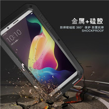 detailed look 394e3 ed533 Buy oppo waterproof metal case and get free shipping on AliExpress.com