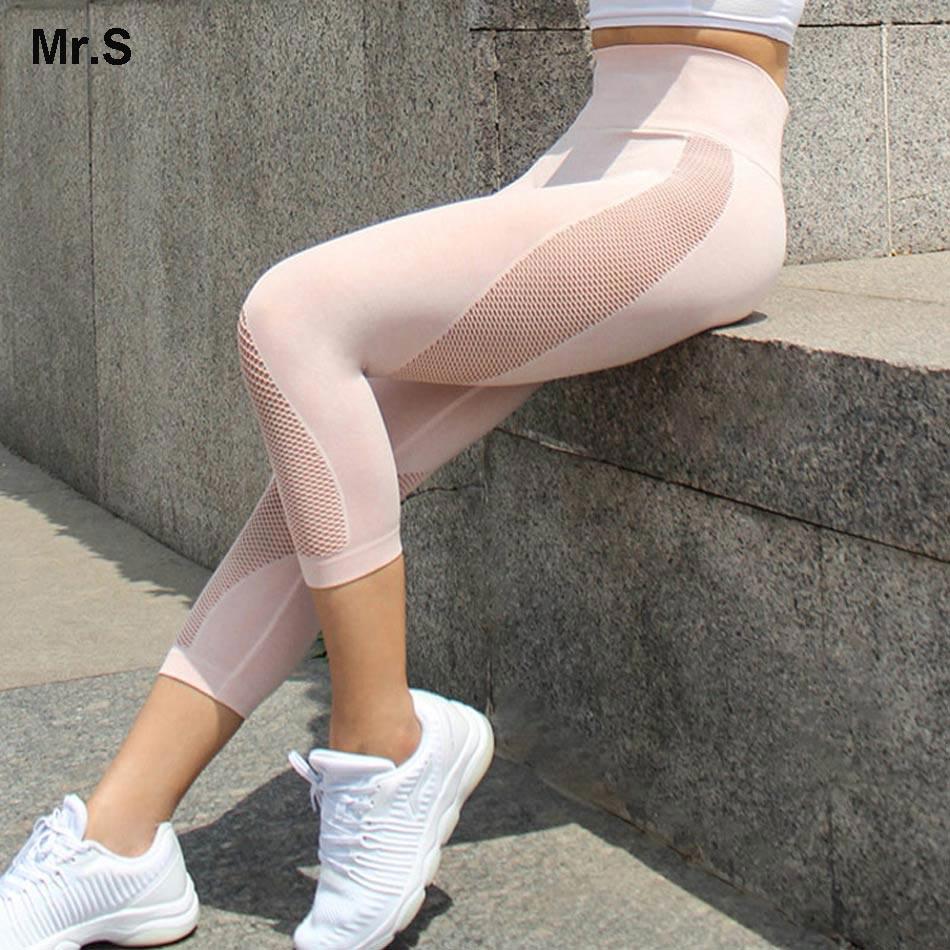 Mesh Yoga Pants High Waist Seamless sport leggings tummy control yoga capris fitnss stretch pink althletic yoga legging