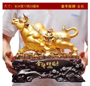Golden Bulls Handicraft OX Fengshui Buffalo Home Decoration TV Cabinet Relocation Gifts home statues
