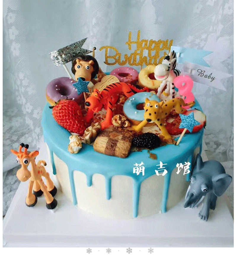 Phenomenal Animal Birthday T Topper Lion Tiger Zebra Elephant Farm Animal Funny Birthday Cards Online Alyptdamsfinfo