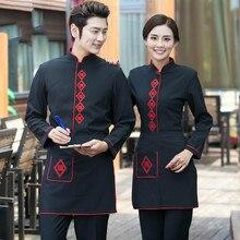 High Quality Work Clothes Restaurant Kitchen Waiter Uniform long sleeve for women Winter, autumn Men Hotel Waitress Work Wear