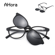 Presbyopia-Glasses Reading Diopter Magnetic Polarized Clip-On Ahora Women Unisex