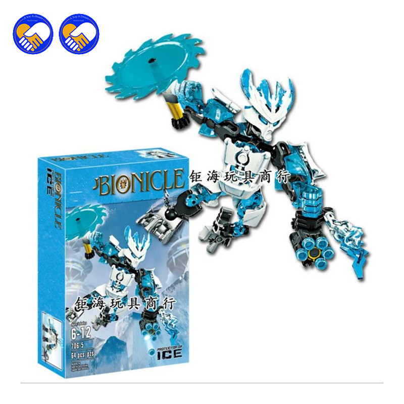 A toy A dream BionicleMask of Light XSZ 706-5 Children's Protector of ice Bionicle Building Block Toys Lepin Kaizi Bela bionicle series xsz 706 jungle rock water earth ice fire protecto action building block p073