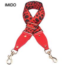 IMIDO 140 cm regulowany kobiet szerokie zamienne paski na ramię saszetka na pasek akcesoria torebkowe części dla torba nit correas STP033 tanie tanio Other Nylon 14 Colors 90-140cm(adjustable)
