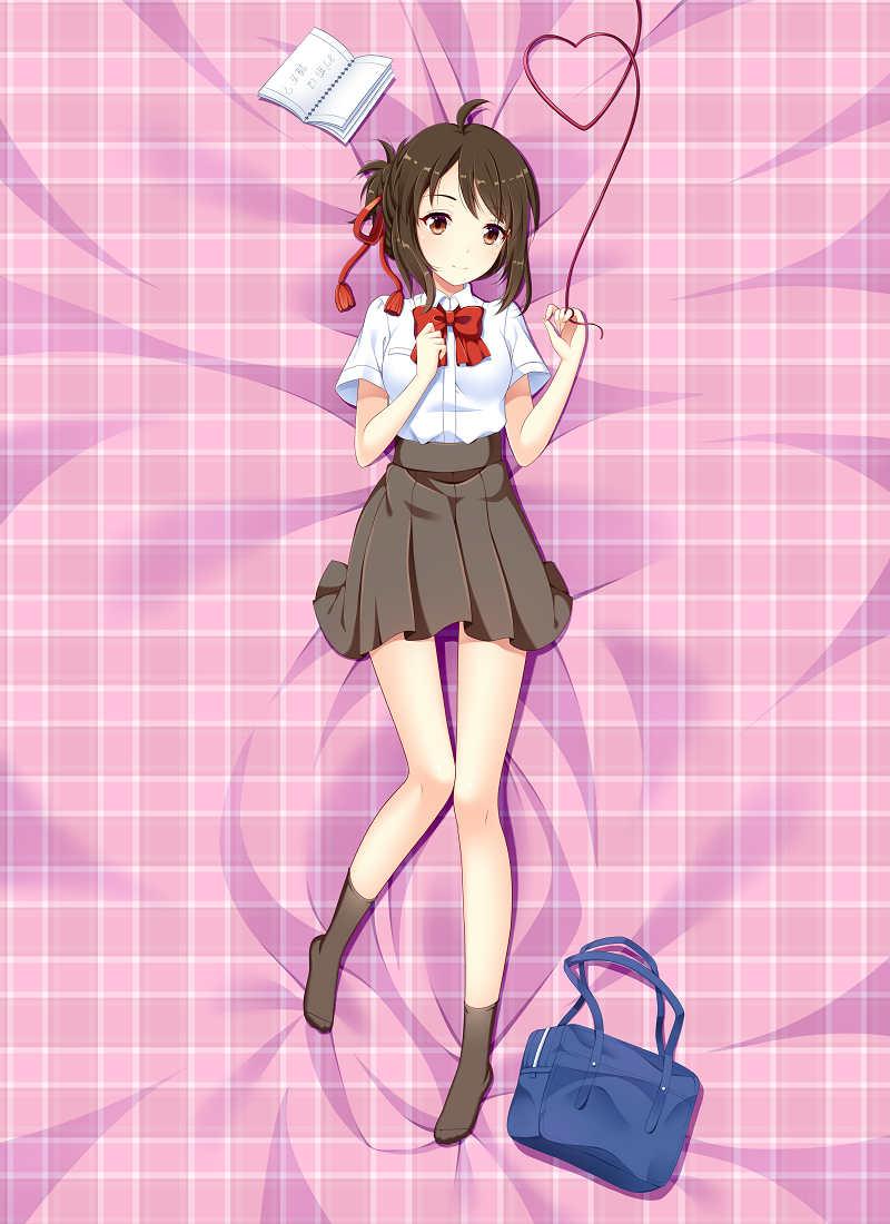Kimi No Na Wa Your Name Anime Characters Sexy Girl Miyamizu Mitsuha Bed Sheet -9848
