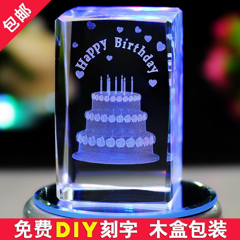 Birthday Gift Ideas To Send Girls Friends Classmates Girlfriend Girlfriends Boyfriend Practical Novelty Special Surprise On Aliexpress