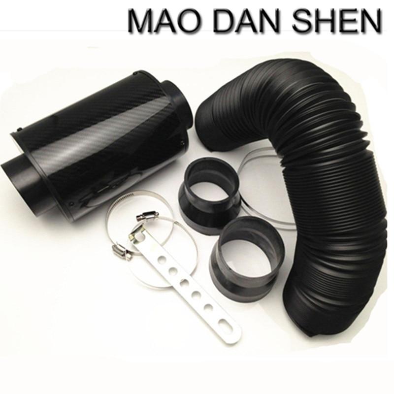 Free shipping high flow intake of pure carbon fiber air box kit / wheel driving force superconducting flow intake / air filter  цена