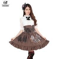 ROLECOS Steampunk Lolita Skirt For Women Black/White Gears Punk Short Skirt Female High Waist Lacing Printing Skirt With Ruffle