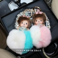 Couple Monchichi Key Chain Sleutelhanger Strass Keychain Keyring Fluffy Ribbit Fur Ball Pom Pom Women Bag Charm Porte Clef M139