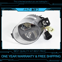 AKD Car Fog lamp for Nissan Tiida Frontier Xtrail Fog light LED Multi Funcation Foglight Automatically switch High Low beam