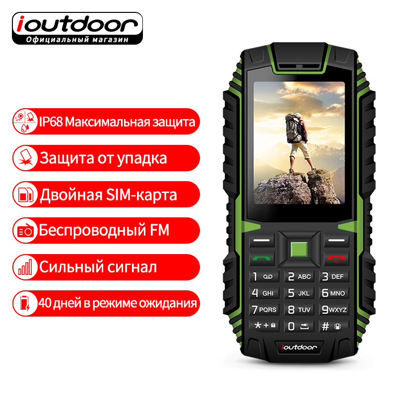 Image 4 - XGODY ioutdoor T1 2G Feature Phone IP68 Shockproof cep telefonu 2.4''128M+32M GSM 2MP Back Camera FM Telefon Celular 2G 2100mAh-in Cellphones from Cellphones & Telecommunications