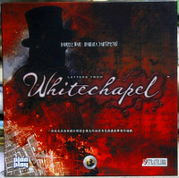 NEW Mr Jack Version Board Game Letters From Whitechapel Jack The Ripper Family Party Indoor game