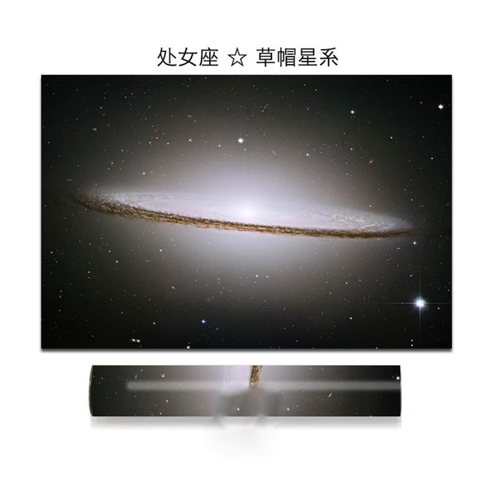 Virgo The Sombrero Galaxy Map Decorative Paintings Chart Poster For Home Decoration 40x40