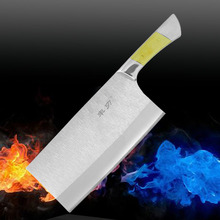 Stainless steel kitchen knives Cooking Tools/chopping meatfruit carvingslicegiftchef knife cut bonechop bone  dual knife