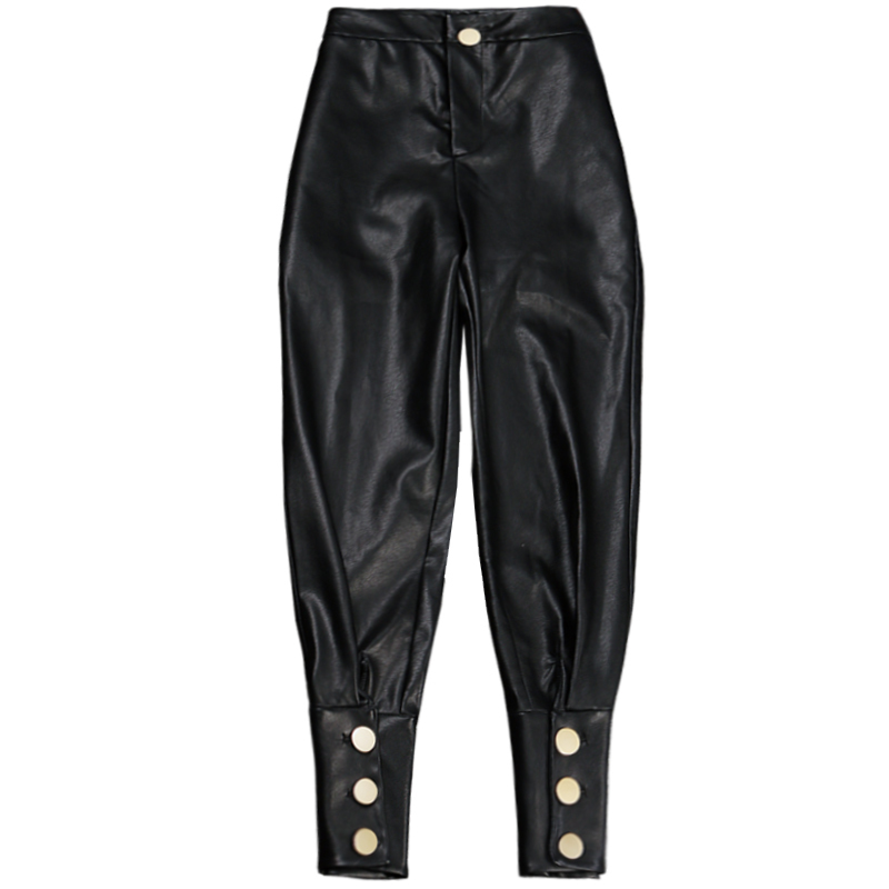 LANMREM 2018 New Fashion Black High Quality PU Leather Harem Pants For Women Casual High Waist