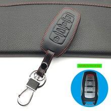 Gorąca sprzedaż prawdziwej skóry kluczyk do samochodu pokrywa dla Great Wall Haval/Hover H6 H7 H4 H9 F5 F7 H2S przypadku portfel na klucze Auto akcesoria