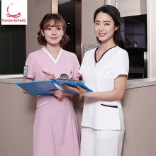 Fashion Korean cosmetologists uniform medical service beauty center nurses