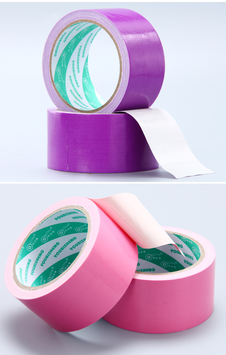 1 шт. 60 мм в ширину и 10 м цветная тканевая основа лента односторонняя сильная Водонепроницаемая без следа высокая вязкость ковер лента DIY