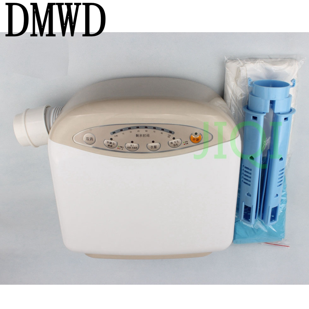 DMWD 2017 new  Clothes Dryer Drying shoe dryer machine Travel Portable Multifunctional Warm quilt machine D1602 220v bake shoe device drying machine sterilization antiperspirant folding portable electric shoe dryer shoes boots gloves