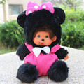 Free Shipping cute 20cm monkiki change to animals plush doll for chidlren monchhichi monchichi doll mouse