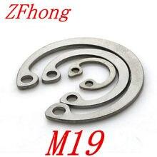 200 pcs Internal Retaining Rings Stainless Spring Steel Metric M23 DIN 472