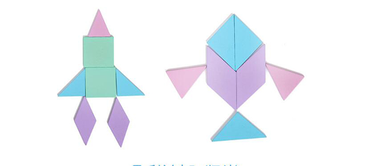 190 pièces coloré en bois créatif Imposition Tangram Puzzle jouet Tetris jeu préscolaire Magination intellectuel éducatif enfant jouet - 4