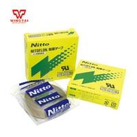 60 рулонов/лот лента nitto 973UL S термостойкие Стекло волокна клейкая лента для ткани T0.13mm * W13mm * L10m